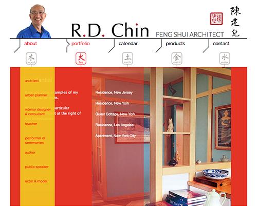 rdchin99_Design